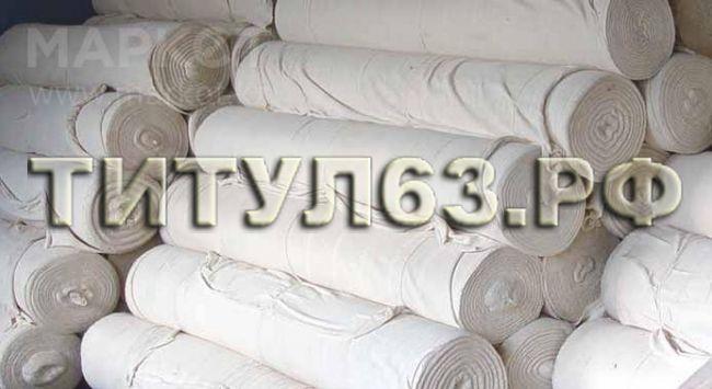 Холстопрошивное полотно 1,5*50 м, 160 гр/м, белое