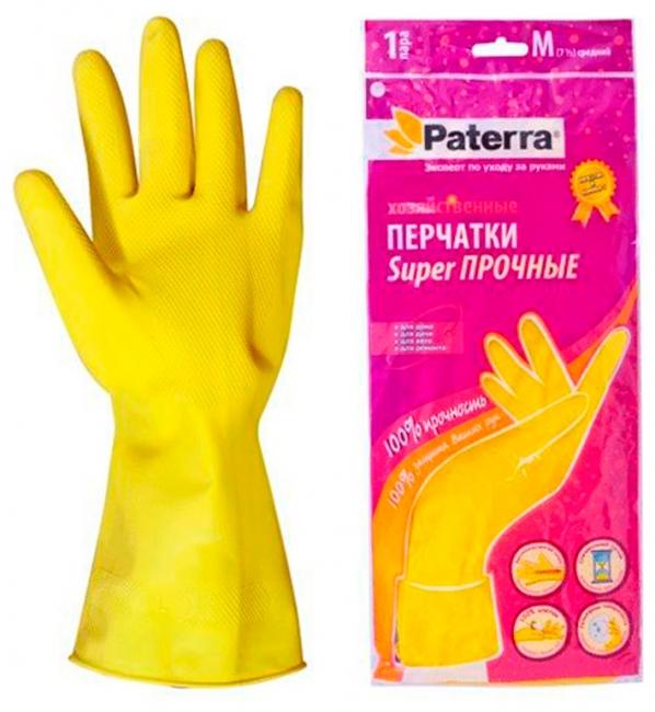 Перчатки латексные PATERRA SUPER ПРОЧНЫЕ