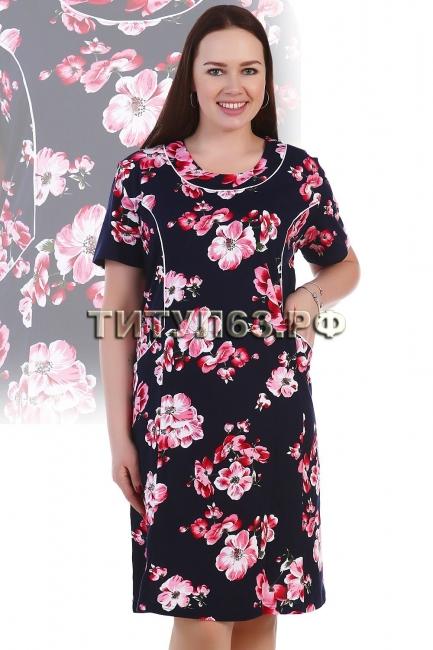 НАТАЛИ Платье № 518