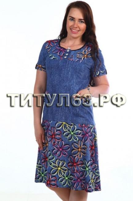 НАТАЛИ Платье № 263