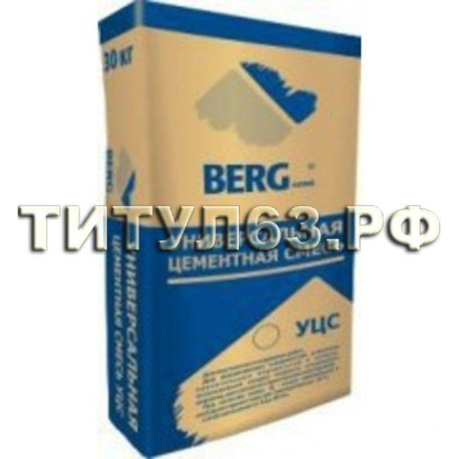 Универсальная цементная смесь 25кг BERGhome УЦС М-150 (48)