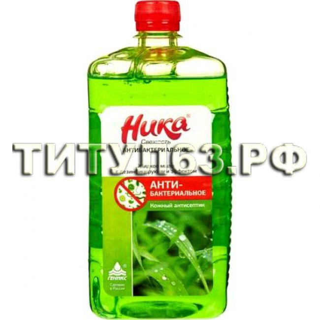 """Средство жидкое для мытья поверхностей """"Ника - универсальное с антибактериальным эффектом """" 1 кг"""