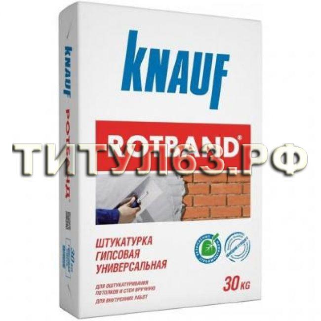 Штукатурка вн/раб 30кг РОТБАНД Кнауф (40)