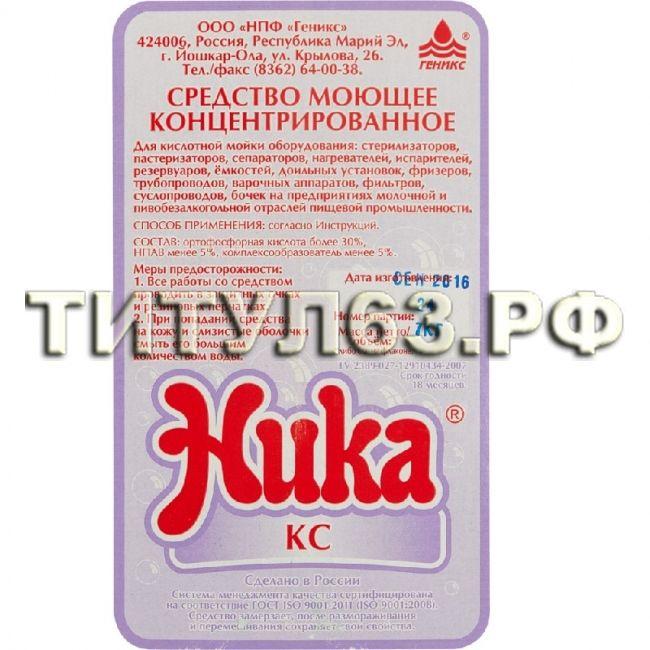 """Кислотное средство моющее концентрированное """"НИКА-КС"""" 7 кг"""