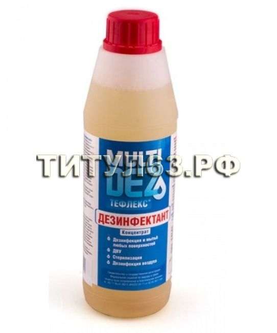 МультиДез Тефлекс Дезинфектант (концентрат) (1л)