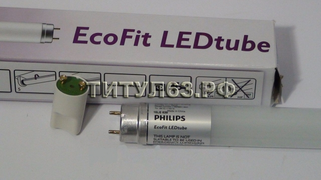 Лампа светодиодная трубка 8Вт LEDtube 600mm 8W 765 T8 AP I G 871869664605200 Рhilips /20шт/