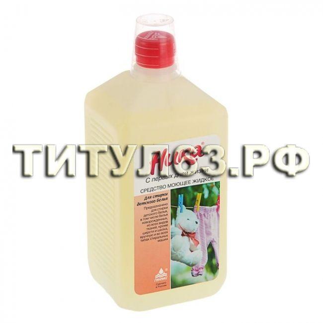 Средство моющее жидкое для стирки детского белья «Ника «С первых дней жизни» 1 л