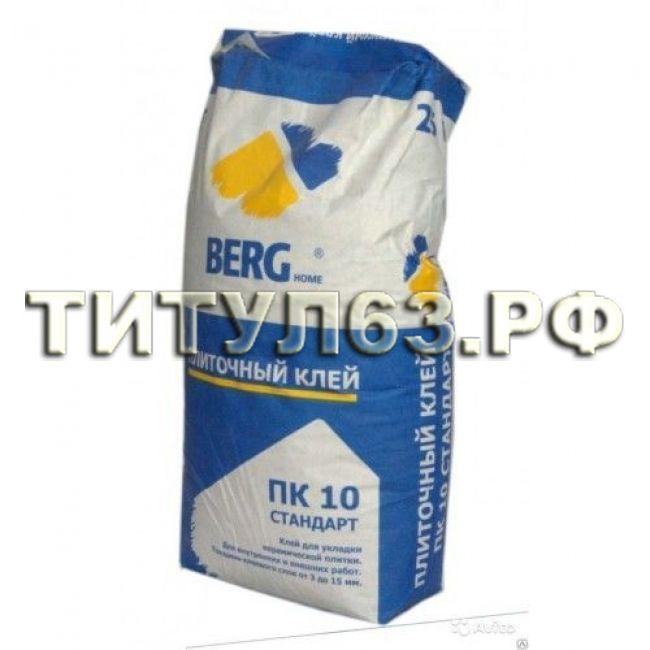 Клей плит (керамогранит) вн/нар_раб 25кг BERGhome ПК10 стандарт (48)